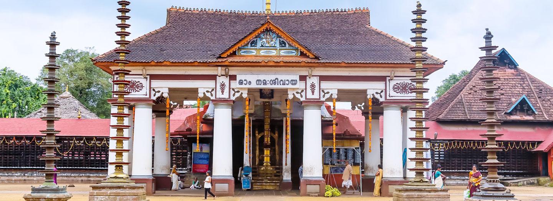 Vaikom Sree Mahadeva Temple-Oldest Temple in Kerala